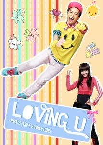 loving u1